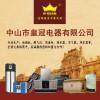 工致的大吸力油烟机|中山专业的大吸力油烟机,认准中山皇冠电器