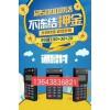 通联0.5费率,郑州地区免费上门办理,13643836821