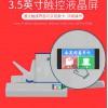 可信赖的阅读机-有保障的光标阅读机南昊推荐