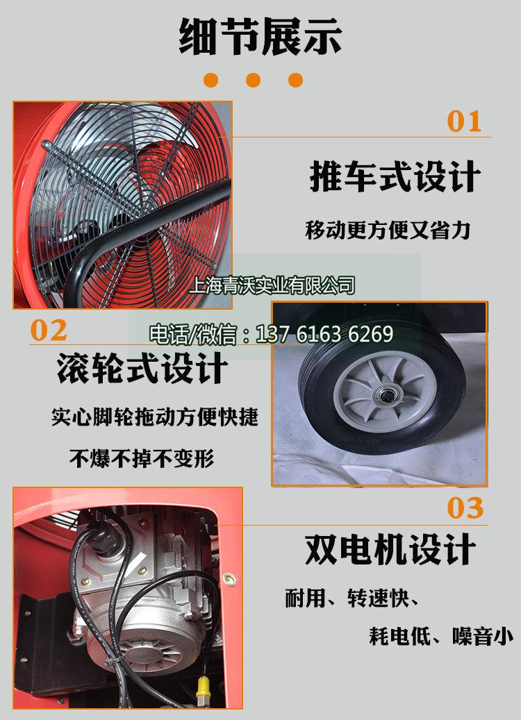 燃油热风机的细节展示(内容2)
