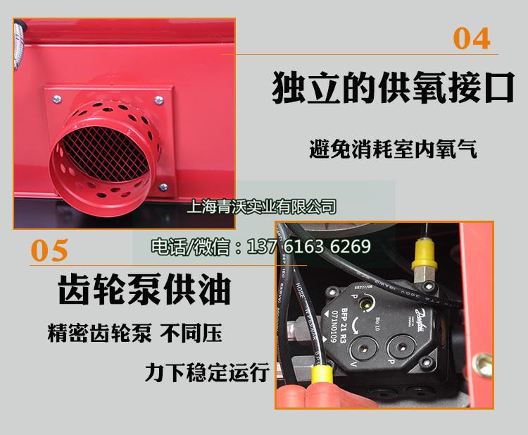 间燃热风机的供氧接口(内容3)