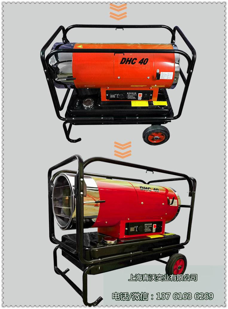 燃油取暖加热设备(内容2)