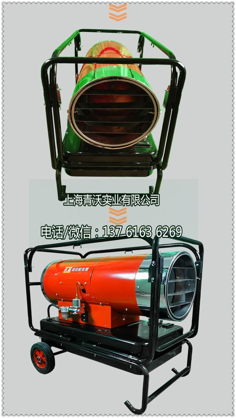 燃油取暖加热设备(内容3)