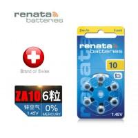 锦好老年人助听器电池专用锌空气纽扣电池中老年耳内耳背助听器便携电池原装进口a10(6粒) Renata ZA 10(一板)
