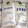 赤蘚糖醇廠家、赤蘚糖醇生產廠家、赤蘚糖醇價格