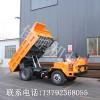 10吨砂石运输车 井下自卸车厂家