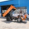 12吨巷道工程运输车 轮式工程矿石运输车