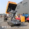 3.5吨履带运输车 田间农作物运输车全国联保