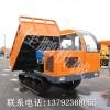 1吨履带车 手推式泥泞路面履带运输车