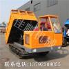 3吨农用履带运输车 稻田运输车厂家