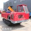 2吨农田履带车稻田履带运输车厂家