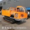 5吨履带运输车 木材运输履带车