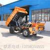 10吨矿用自卸车 萤石矿井下运输车厂家