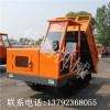 3.5吨履带运输车 四不像履带自卸车