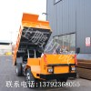 14吨矿区矿石运输车 四不像矿安车厂家