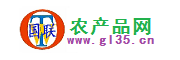 国联农产品网