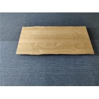 Woodwood:0070500018欧洲栗木多拼桌面板