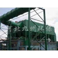 甘肃兰州反吹风布袋除尘器九州供应商报价低