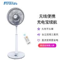 FirstDodianfeng扇家用jing音落地扇12寸立shi摇头定时智能直流DC变频feng扇FSA-888
