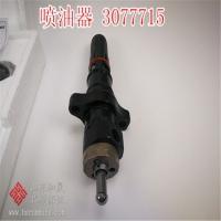 QSL9质量流量传感器4984928/4954287(康明斯