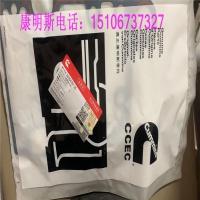康明斯传感器2897333/4921322(康明斯传感器厂家