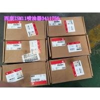 康明斯氮氧传感器3688978/3687931(氮氧传感器