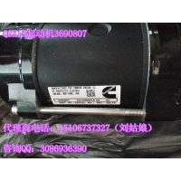 QSC8.3发动机N传感器2894940/2871979