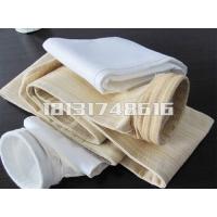 河南新乡九州涤纶除尘布袋生产加工尺寸全