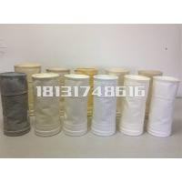 山东宁津九州常温高温除尘布袋生产厂家支持定制