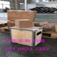 QSNT水滤器WF2076(上海弗列加水滤WF2076