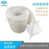 硅橡胶粘贴双面胶带 rubber双面胶带0.1mm