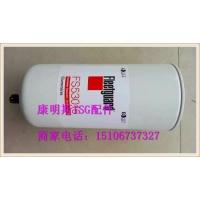 康明斯3944718(惰轮3978324)安徽QSL9配件
