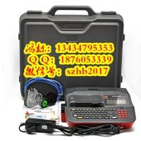 MAX线号机色带LM-IR50B套管机碳带