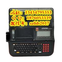 MAX线号机LM-550E线缆标志打码机