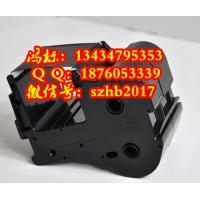 硕方标牌打印机原装色带SP-R1301B