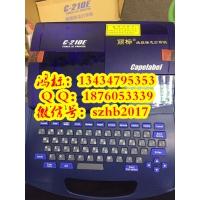 佳能丽标线号机C-210E套管打印机