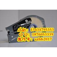 佳能丽标C-210E线缆号码管打印机