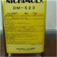 求购回收润滑油DM-523X HP-300 HP-500