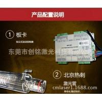 二氧化碳激光配件同时出售激光切割机欢迎来电采购