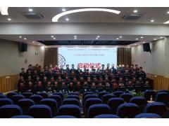 重庆市大足职业教育中心 2018级工业机器人现代学徒制班  拜师会