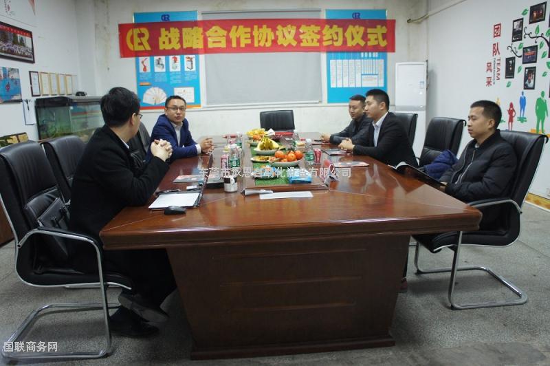 东莞朵形科技有限公司和东莞市承恩自动化设备有限公司举行战略合作协议签约仪式