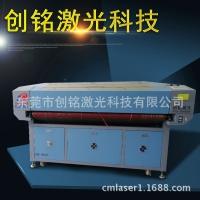 大幅面服装布料自动送料激光切割机裁床卷料激光切割设备