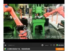 电机冲压机器人CNC上下料自动化生产线