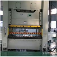 厂家长期供应承恩冲压机械手,二次元马达壳,滤芯器外壳