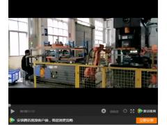 火盆冲压机器人拉伸自动化冲压上下料生产线