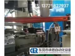 承恩机器人冲压机械手臂冲床机械手自动化生产线