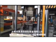 承恩自动化拉伸冲压生产线多功能上料抹油机械手