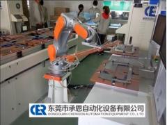 自动化工业机器人关节机器人镭雕自动化生产线案例