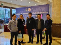 成渝轴线区(市)县协同发展联盟第一届智能制造高峰论坛