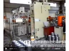 五金冲压机器人冲床机械手冲压自动化改造生产线